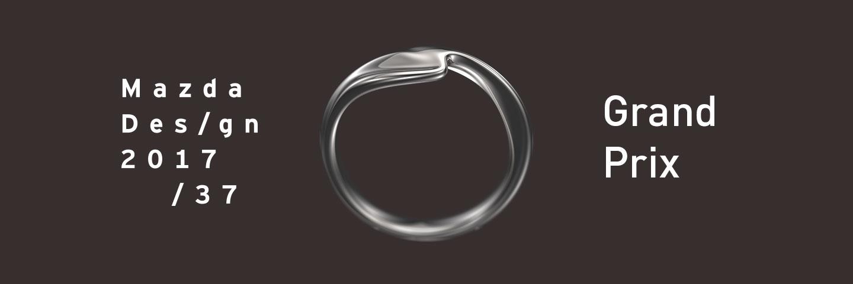 Wyłącz się do życia  — Projekt konkursowy Mazda Design 2017/37.